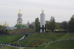 Holodomor-Memorial Kyiv, Ukraine