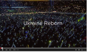Ukraine. Open for U.