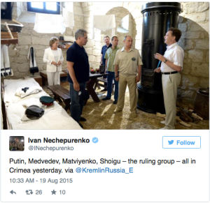 Putin, Medvedev, Matviyenko, Shoigu – the ruling group – all in Crimea yesterday. via @KremlinRussia_E 10:33 AM - 19 Aug 2015