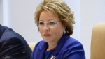 Switzerland gives Visa for sanctioned Russian Valentina Matvienko
