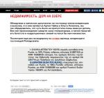 Navalny Recherche / Russischer Justizskandal