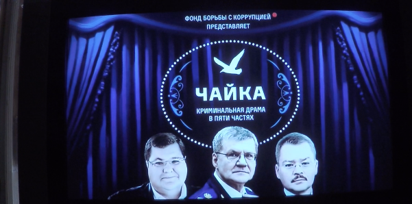 Screenshot from navalny-chaika-bbctwo-newsnight-22-01-2016