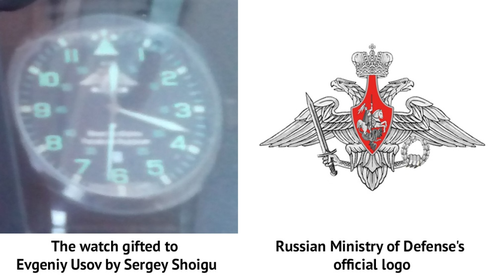 THE WATCH GIFTED TO EVGENIY USOV BY SERGEY SHOIGU