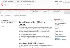 Swiss Cooperation Office in Ukraine