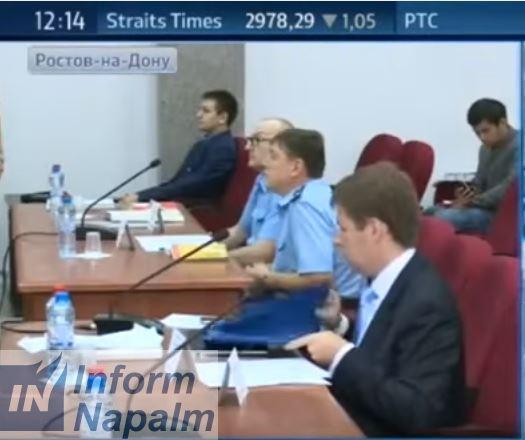 """Dank des Videos von """"Rossija-24"""" aus dem Sitzungssaal in Rostow-am-Don können wir ihm nun """"in die Augen schauen""""-"""