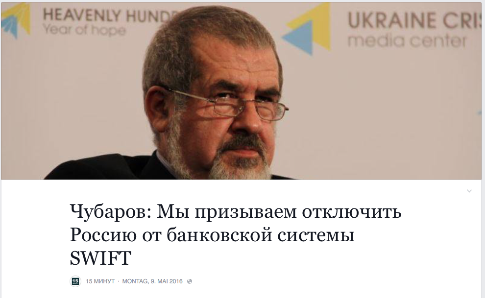 #Chubarov-We call to disconnect #Russia from the #SWIFT banking system