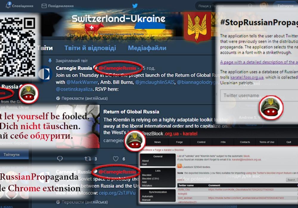information-work by swissukraine org | Switzerland-Ukraine